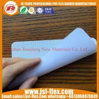 220g Cheap PVC Frontlit