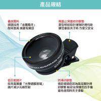 Bomgogo Govision L1 Pro Super Wide Angle Lens for Smart phones 37mm