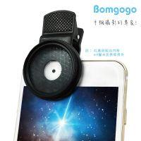 Bomgogo Star Filter Lens 37mm for smartphone use