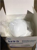 CE FDA NIOSH N95 KN95 Disposable Face Mask Protaction