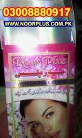 Noor Plus Beauty Cream