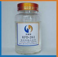 KFD-261 Super good shear stability Large span gasoline engine oil lubricants oil additive viscosity index improver