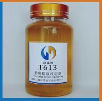 T613 Ethylene propylene copolymer viscosity index improver