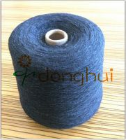 Pure wool yarn for knitting and weaving 2/15NM 100%Wool(19.5um) Yarn