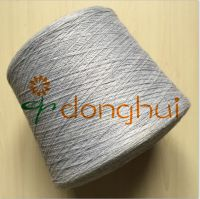 Wool and Nylon yarn for knitting and weaving 2/15NM 80%Wool(19.5um)20%Nylon