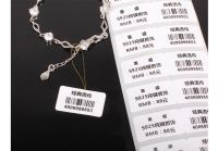 Jewelry Label,PVC Sticker,Barcode Label,Printing Label,Printed Label,Autometic Adhesive Label,Hanging Tag
