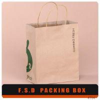 Custom Logo Print Recyclable Brown Kraft Paper Bag