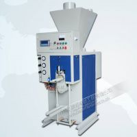 valve bag packing machine  cement bag filling machine lime powder bagging machine