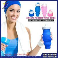 2016 Promotion Custom Logo Welcomed Wholesale Silicone Foldable Travel Bottle OEM