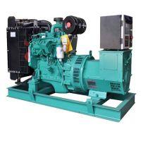 diesel generator kva power generator