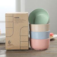 Eco friendly health wheat straw plastic bowls
