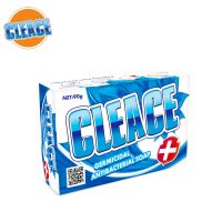 Antibacterial Soap 110g Cleace