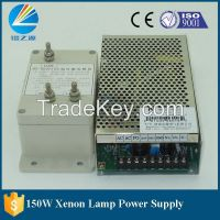HYXD xemon lamp laser power supply for teaching and medical