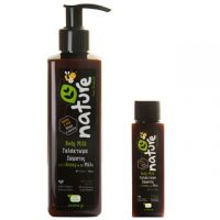 Natural Body Milk with honey organic extracts (Nature Care Products from Greece)