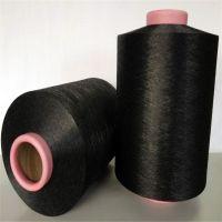 AA Grade polyester DTY