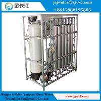 RO water treatment plant/Drinking water treatment plant