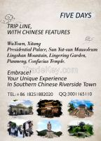 Travel agency in china