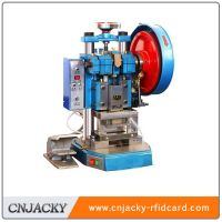CNJ-D5-1 punching machine