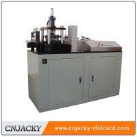 CNJ-2A PLC Punching machine