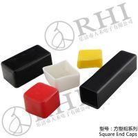 PVC vinyl retangle square pipe end cap