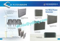wind power converter cooler, water cooler for converter, Water cooler for wind power converter
