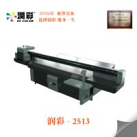PVC/EVA Mobile Cover UV Printer 2513 Machine with Large Format Printing Size
