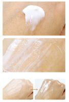 High Frequency Massage Cream