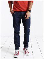 Back side printing men's stretch jeans