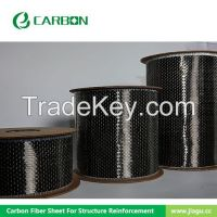 arbon fiber cloth 12k 300g repair building construction reforcement, ca