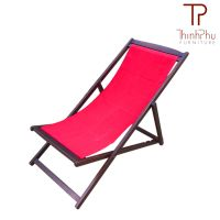 TEXTILE BEACH CHAIR COCOBEACH