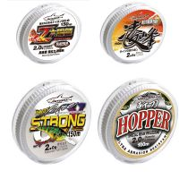 Selling Best Quality Fishing Lines