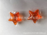 20g star shape apply to all clothes laundry liquid pods with natural fragrance.