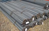 Deformed Reinforcing Bars for Construction