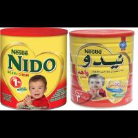 Nido + Powdered Milk ( RED CAP)