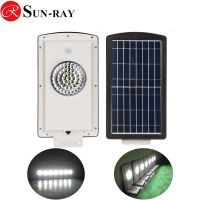 10W All In One Solar Led Street Light Prices Plaza Light