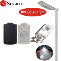 All In One Epistar LED Light Source and IP65 IP Rating outdoor led solar residential street light