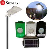 All in one Hot Sell Newest 8W All In One Solar LED Street Light, Led Street Light Housing, Integrated Solar Street Light