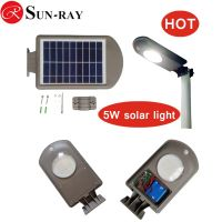 All in one top seller led China solar street light manufacturer,CE ROHS Certificated 5w Solar Powered Energy LED Street Lights Price List