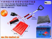 multifunction plastic auto snow shovel(G801-DX1)