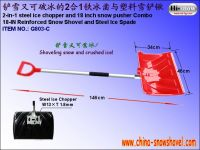 2-in1 plastic snow shovel with ice chooper(G803-C)