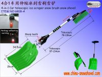 4-in-1 plastic auto snow shovel kit(G818-A)