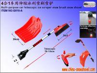 4-in-1 plastic auto snow shovel kit(G818-A)