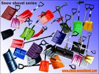 Multifunction telescopic auto snow shovel(G818-DS)