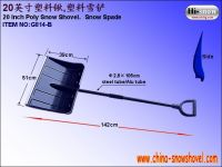 20 inch poly snow shovel(G814)