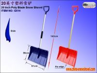 20 inch poly snow shovel(G814)