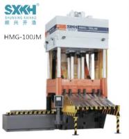 HMG-100JM Vertical Hydraulic Die Spotting Press Machine