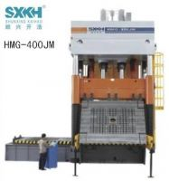 HMG-400JM Vertical Hydraulic Die Spotting Machine