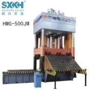 500T Four Column Hydraulic Die Spotting Press(HMG-500JM)