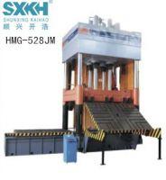 528T Vertical Type Die Spotting Press Machine (HMG-528JM )