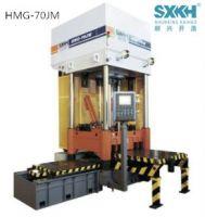 70T Vertical Type Die Spotting Press Machine (HMG-70JM )